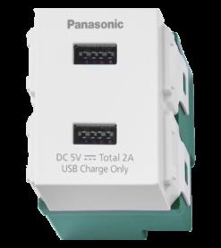 O-cam-usb-Panasonic