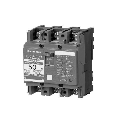 MCCB-40A-50A-60A-Panasonic